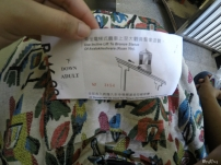 ticket to go up to the statue of Kuan Yin