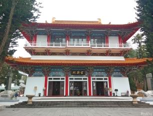 Syuanzang Temple
