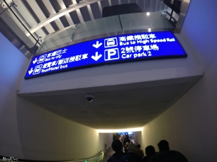 Going to the bus terminal to Taichung