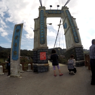 Shifen Jingan suspension bridge