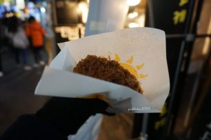 okonimiyaki!