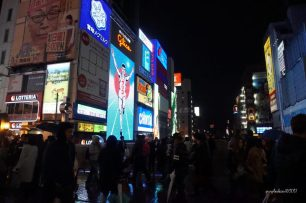 the famous Glico running man :D