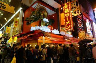 the long queue for Ramen :)