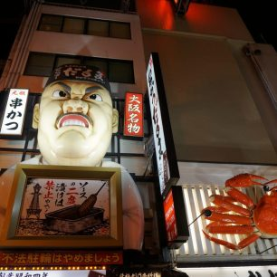 Dotonbori is packed with restaurants with this kind of signs^^